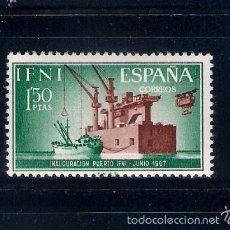 Sellos: PUERTO DE IFNI. -9-1967. Lote 288133813