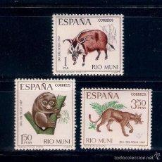 Sellos: FAUNA SALVAJE DE ÁFRICA. RIO MUNI. EMIS. 23-11-1967. Lote 236904030