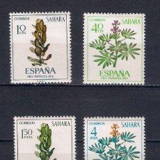 Sellos: FLORES DE ÁFRICA. SAHARA. EMIT. 1-6-1967. Lote 236906135