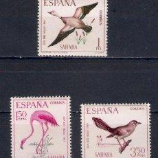 Sellos: AVES DE ÁFRICA. SAHARA. FECHA: 23-11-1967. Lote 147967048