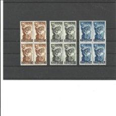 Sellos: ESPAÑA-IFNI- 79/81 BLOQUE DE CUATRO NUEVOS SIN FIJASELLOS (SEGÚN FOTO). Lote 178243640