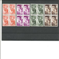Sellos: ESPAÑA-IFNI- 114/17 BLOQUE DE CUATRO NUEVOS SIN FIJASELLOS (SEGÚN FOTO). Lote 178243530
