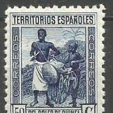 Sellos: GUINEA EDIFIL NUM. 250 ** NUEVO SIN FIJASELLOS. Lote 59970255