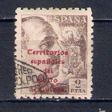 Sellos: GENERAL FRANCO. GUINEA ESPAÑOLA. AÑO 1943. Lote 221834131