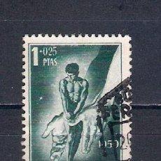 Sellos: PRO-INDÍGENAS. GUINEA ESPAÑOLA. EMIT. 1-12-1950 . CATÁLOGO EDIFIL 3,50 €. Lote 221748883