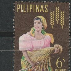Sellos: LOTE Z-SELLOS SELLO FILIPINAS. Lote 106589284