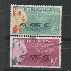 Sellos: LOTE Z-SELLOS FILIPINAS DEPORTES CICLISMO. Lote 116765694