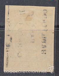 Sellos: x 43HE TIMBRE MÓVIL 1898 - Foto 2 - 61058023