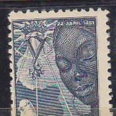 Sellos: XX 305 A V CENT. NACIMIENTO DE ISABEL LA CATÓLICA 1951. Lote 61060895