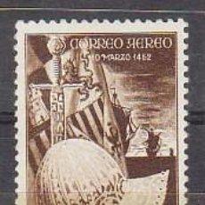 Sellos: XX 97 A V CENT: NACIMIENTO DE FERNANDO EL CATÓLICO 1952. Lote 61061231