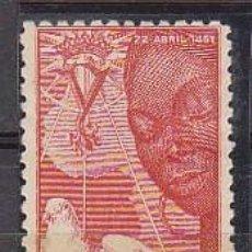 Sellos: X 72 A V CENT: NACIMIENTO DE ISABEL LA CATÓLICA 1951. Lote 61061479