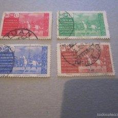 Sellos: MARRUECOS BENEFICIENCIA 1941, EDIFIL Nº 13/16, PRO-MUTILADOS DE GUERRA, GENERAL FRANCO. USADO. Lote 61164351