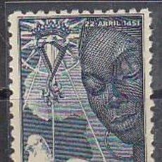 Sellos: XX 305 A V CENT. NACIMIENTO DE ISABEL LA CATÓLICA 1951. Lote 61396187