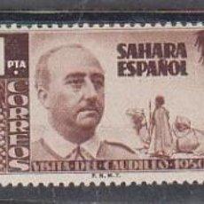 Sellos: XX 73/5 : VISITA DEL GENERAL FRANCO AÑO 1951. Lote 61396535