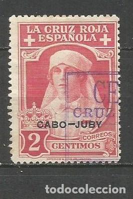 CABO JUBY EDIFIL NUM. 27 USADO (Sellos - España - Colonias Españolas y Dependencias - África - Cabo Juby)