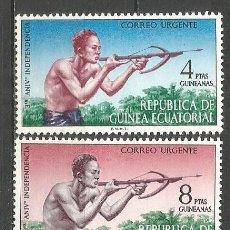 Sellos: GUINEA ECUATORIAL EDIFIL NUM. 15/16 ** SERIE COMPLETA SIN FIJASELLOS. Lote 278688028