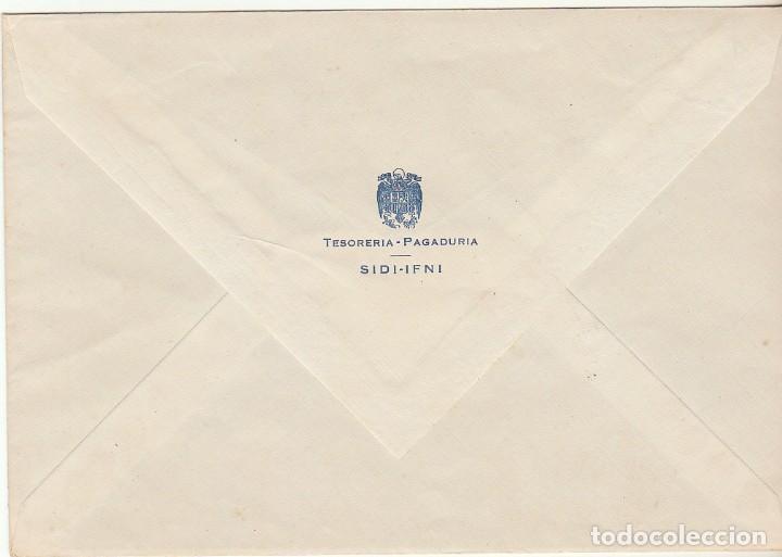 Sellos: PD : 82. A. V CENT. NACIMIENTO FE FERNANDO EL CATÓLICO. 1952. - Foto 2 - 61797848