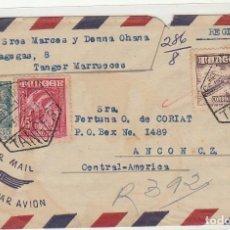 Sellos: TANGER : CARTA . TANGER A CANAL ZONA (PANAMÁ) 1954. Lote 173955202