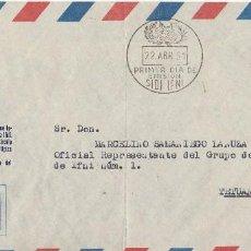 Sellos: PD : 72 A. V CENT. NACIMIENTO DE ISABEL LA CATÓLICA 1951. Lote 61810840