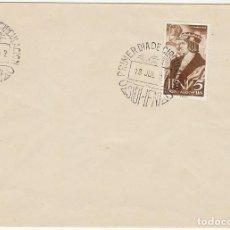 Sellos: PD : 82. A. V CENT. NACIMIENTO DE FERNANDO EL CATÓLICO 1952. Lote 61811932