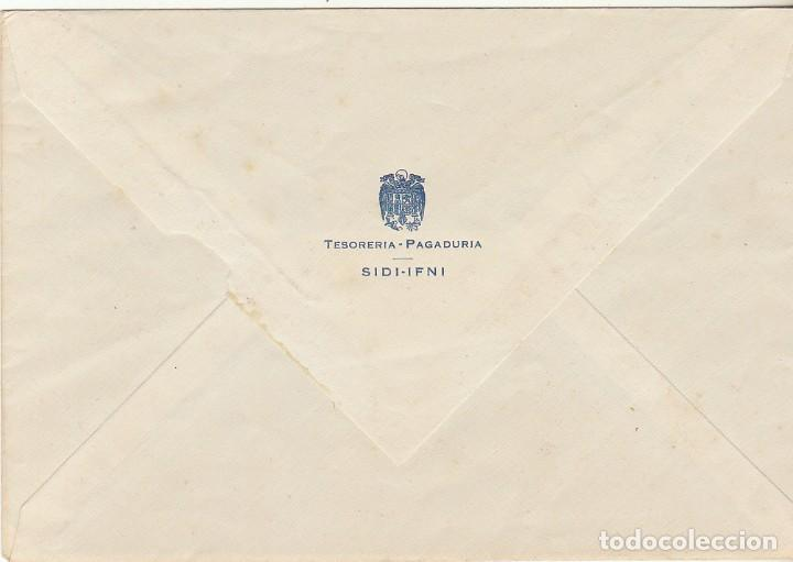 Sellos: PD : 82. A. V CENT. NACIMIENTO DE FERNANDO EL CATÓLICO 1952 - Foto 2 - 61811932