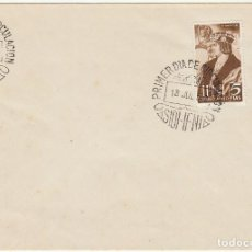 Sellos: PD : 82. A. V CENT. NACIMIENTO DE FERNANDO EL CATÓLICO 1952. Lote 61813344