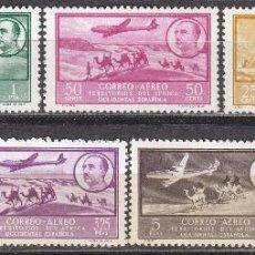 Sellos: AFRICA OCCIDENTAL ESPAÑOLA EDIFIL Nº 20/6, PAISAJES Y GENERAL FRANCO, NUEVO CON SEÑAL DE CHARNELA. Lote 61848256