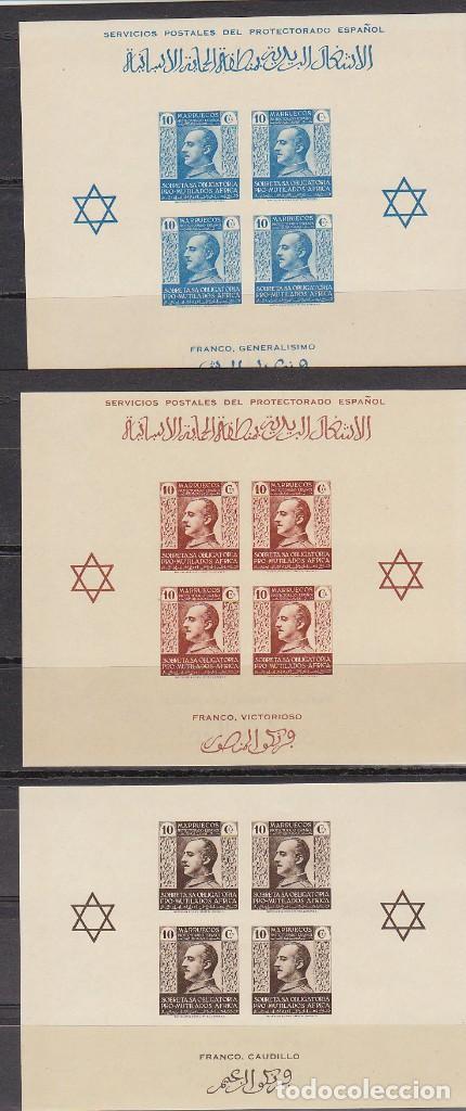 BENEFICENCIA : XX H 4/6. PRO MUTILADOS DE GUERRA. 1938 (Sellos - España - Colonias Españolas y Dependencias - África - Marruecos)