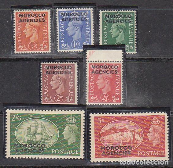 INGLÉS : TODOS LOS DESPACHOS : XX 56/72 .1951 (Sellos - España - Colonias Españolas y Dependencias - África - Marruecos)
