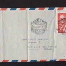 Sellos: 1961.- SANTA ISABEL A ECIJA (SEVILLA). Lote 62074212