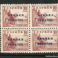 Sellos: SAHARA ESPAÑOL 1941 SELLOS DE ESPAÑA DE 1940 CON SOBRECARGA. BLOQUE DE 4 NUEVOS . Lote 62356504