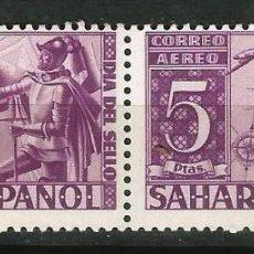 Sellos: SAHARA ESPAÑOL 1950 CORREO AEREO DIA DEL SELLO. PAREJA DE SELLOS NUEVOS. Lote 62356616