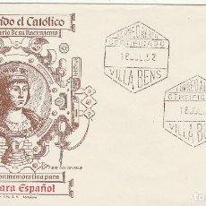 Sellos: PD : 97. A. V CENT. NACIMIENTO DE FERNANDO EL CATÓLICO. 1952. Lote 62500528