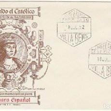 Sellos: PD : 97 A. V CENT. NACIMIENTO DE FERNANDO EL CATÓLICO 1952. Lote 62500760