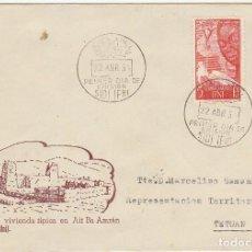 Sellos: PD : 72 A. V CENT. NACIMIENTO DE ISABEL LA CATÓLICA 1951. Lote 62501044