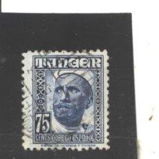 Sellos: TANGER 1948-51 - EDIFIL NRO. 160 - INDIGENAS Y PAYSAJES - USADO. Lote 62573266