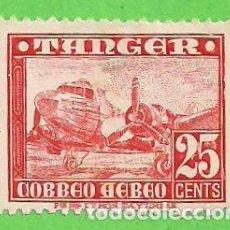 Sellos: EDIFIL 167 - TANGER - AVIONES - CORREO AÉREO. (1948).. Lote 62657200