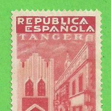 Sellos: TANGER - HOGAR ESCUELA DE HUERFANOS DE CORREOS - CORREOS Y TELÉGRAFO. (1937).. Lote 62657736