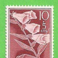 Sellos: EDIFIL 391 - GUINEA - PRO INFANCIA - DIGITALIS PURPUREA. (1959).** NUEVO SIN FIJASELLOS.. Lote 62888240