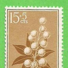 Sellos: EDIFIL 392 - GUINEA - PRO INFANCIA - RICINUS COMMUNIS. (1959).** NUEVO SIN FIJASELLOS.. Lote 62888524