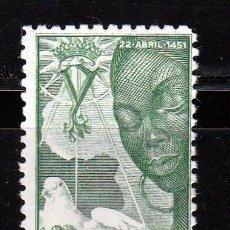 Sellos: 1951.SAHARA ESPAÑOL. CORREO AEREO. CENTENARIO NACIMIENTO ISABEL LA CATOLICA**.MNH. Lote 62966064