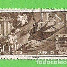 Sellos: EDIFIL 144 - IFNI - AYUDA A VALENCIA - ESCUDO DE VALENCIA E IFNI. (1958).. Lote 63012468