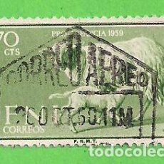 Sellos: EDIFIL 155 - IFNI - PRO INFANCIA - ANIMALES DOMÉSTICOS - OVEJAS. (1959).. Lote 63189180