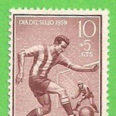 Sellos: EDIFIL 156 - IFNI - DÍA DEL SELLO - FÚTBOL. (1959).* NUEVO CON SEÑAL.. Lote 63189400
