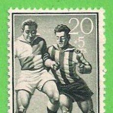 Sellos: EDIFIL 157 - IFNI - DÍA DEL SELLO - FÚTBOL. (1959).* NUEVO CON FIJASELLOS.. Lote 63189632