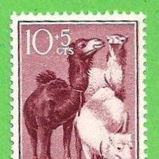 Sellos: EDIFIL 159 - IFNI - PRO INFANCIA - DROMEDARIOS. (1960).** NUEVO SIN FIJASELLOS.. Lote 63190104