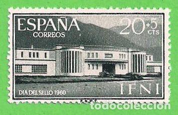 EDIFIL 173 - IFNI - DÍA DEL SELLO - ESCUELA. (1960).** NUEVO SIN FIJASELLOS. (Sellos - España - Colonias Españolas y Dependencias - África - Ifni)