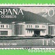 Sellos: EDIFIL 173 - IFNI - DÍA DEL SELLO - ESCUELA. (1960).** NUEVO SIN FIJASELLOS.. Lote 63191024