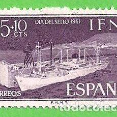 Sellos: EDIFIL 184 - IFNI - DÍA DEL SELLO - MEDIOS DE TRANSPORTE. (1961).** NUEVO SIN FIJASELLOS.. Lote 63192888