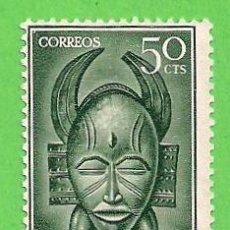 Sellos: EDIFIL 30 - RÍO MUNI - PRO INFANCIA - MÁSCARAS. (1962).. Lote 63246960